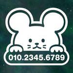 리틀메테오 주차번호 스티커 LMCP-009 주차 쥐