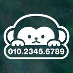 리틀메테오 주차번호 스티커 LMCP-010 주차 원숭이