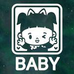 아기가타고있어요 스티커 LMCB-035 네모 루씨