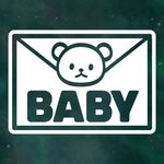 아기가타고있어요 스티커 LMCB-057 곰돌이 편지