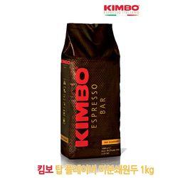 킴보 탑플레이버 아라비카 미분쇄원두 1kg