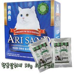 아리쌘 친환경응고형 고양이모래 6.3kg