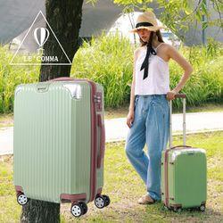 시카고 PC+ABS 캐리어 여행가방 24인치 드롱그린