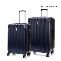 지오다노 ABS 캐리어 T-8804 24인치+28인치