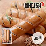 바디닭 볶은렌틸콩 닭가슴살 소시지 30팩 (100g)