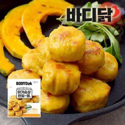 바디닭 단호박 닭가슴살 볼 1팩 (100g)