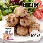 바디닭 자색고구마 닭가슴살 볼 100+5팩 (100g)