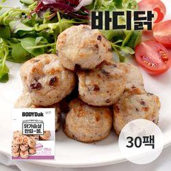 바디닭 자색고구마 닭가슴살 볼 30팩 (100g)