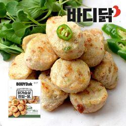바디닭 청양고추 닭가슴살 볼 1팩 (100g)