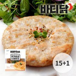 바디닭 오리지널 닭가슴살 스테이크 15+1팩 (100g)