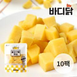 바디닭 꿀고구마 큐브 10팩 (100g)