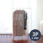 지퍼식 옷커버 (코트용) 3P