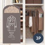논지퍼식 옷커버 (코트용) 3P