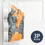 옷걸이형 압축팩 롱코트용 3P