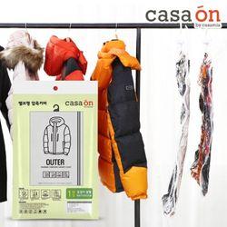 고급형 옷걸이형 압축팩 자켓용 1P