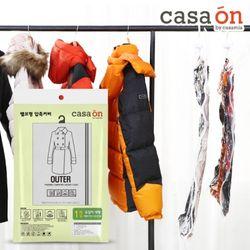 고급형 옷걸이형 압축팩 코트용 1P