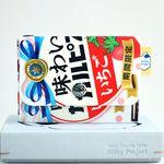 밀키파우치(Milky Pouch)Card & Coin Case [JP0327b]