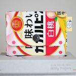 밀키파우치(Milky Pouch)Card & Coin Case [JP0327e2]