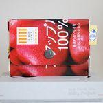 밀키파우치(Milky Pouch) Card & Coin Case [JP0370d]