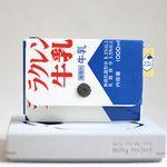 밀키파우치(Milky Pouch) Card & Coin Case [JP0377]