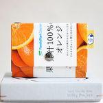 밀키파우치(Milky Pouch) Card & Coin Case [JP0384]
