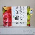 밀키파우치(Milky Pouch) Card & Coin Case [JP0384d]