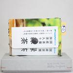 밀키파우치(Milky Pouch) Card & Coin Case [JP0384e]