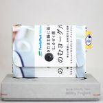 밀키파우치(Milky Pouch) Card & Coin Case [JP0384f]
