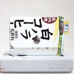 밀키파우치(Milky Pouch) Card & Coin Case [JP0392]