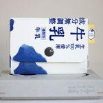 [밀키 원형파우치 증정(랜덤)] 밀키파우치(Milky Pouch) Card & Coin Case [JP0401]