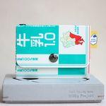 밀키파우치(Milky Pouch) Card & Coin Case [JP0405]