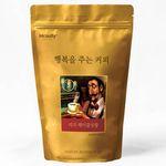 행복을 주는 커피 분쇄 리치 헤이즐넛향 1kg