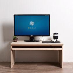 088. 좌식컴퓨터책상 - 삼나무 원목 사이드테이블