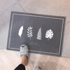 프리미엄 초극세사 매트 - 트로피컬그레이(70x50cm)