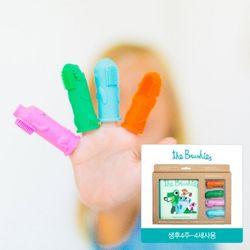 유아 아기 칫솔 기프트 4SET 출산 백일 돌 선물 추천