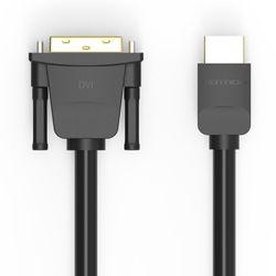벤션 무산소 양방향 HDMI to DVI 케이블 1m-DVI듀얼