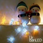 어반 LED 미니 등나무 무드등