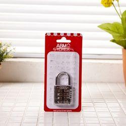 [ABM몰]59 ABM(K) 열쇠번호 A
