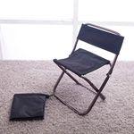 [ABM몰]레저 등산 의자-소 등받이