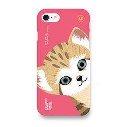 모래고양이 멸종위기동물 케이스 아이폰7