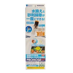 Suisaku 수이사쿠 프로호스 EX M (ProHose)