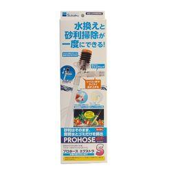 Suisaku 수이사쿠 프로호스 EX S (ProHose)