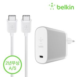 벨킨 USB-C타입 45W 가정용 충전기+케이블 F7U010kr06