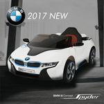 [BMW] 유아전동차 2017 BMW i8 CONCEPT화이트