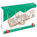 큐빅펀 3D퍼즐 예언자의 모스크
