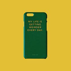 SUB Phone case - WEIRD. Green