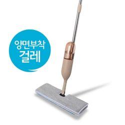 [삼정크린마스터] 양면 스프레이 청소기