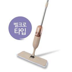 [삼정크린마스터] 벨크로 스프레이 청소기