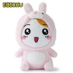 에비츄 토끼츄 핑크래빗 25cm