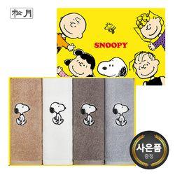 스누피리버 4매 선물세트+쇼핑백 기념수건 답례품